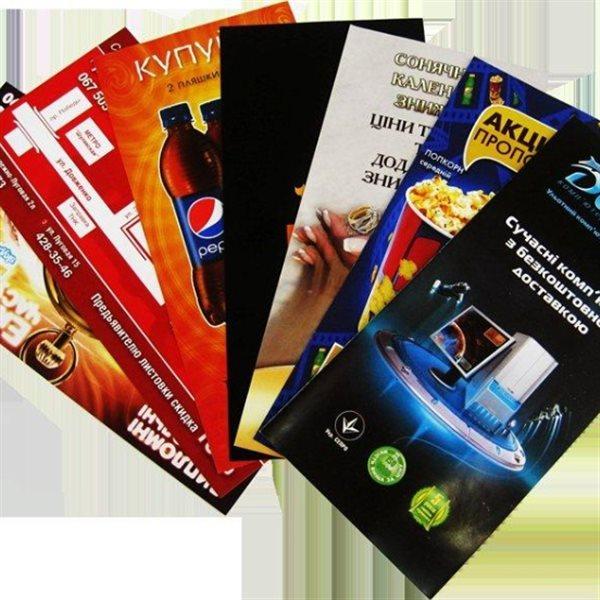 флаєр, єврофлаєр, листівка, цифровий, кольоровий, друк, фотодрук